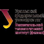 День открытых дверей Нижнетагильского технологического института (филиала) УрФУ